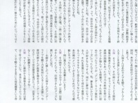 【乃木坂46】久保史緒里、八方美人すぎてもう無茶苦茶