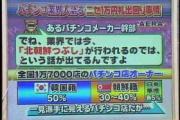 茂木健一郎氏「ネトウヨ諸君もしつこい」「ネトウヨの定義は怒って私に反論したり、私を罵倒したりする人がネトウヨ」
