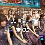 『【乃木坂46】堀未央奈が後ろの席にポツーンと取り残されていた件・・・』の画像