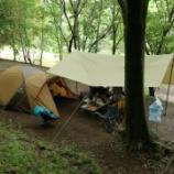 『【キャンプ】アメニティドームと相性ぴったし「タトンカタープ1TC」』の画像