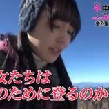 『[動画]2017.12.18 AKB48 ネ申テレビ シーズン26 番外編 登れ!指Pチルドレン 後編 / ファミリー劇場公式 【=LOVE(イコールラブ)、イコラブ、指原莉乃】』の画像