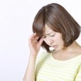 『頭痛が一刻も治まることなく1ヶ月が経過した』の画像