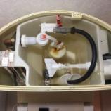 『大阪府堺市 トイレタンク故障 -水が溜まらない・TOTO-』の画像