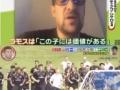 ◆リーガ◆セルヒオ・ラモス「久保建英には価値がある」「近い将来トップチームでプレーする」