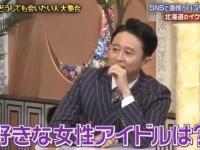 【日向坂46】富田推しの名が全国に轟いた夜会についておすずが反応wwwwwwwww