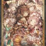 『【ドラガリ】未実装のキャラが描かれている竜輝の護符一覧』の画像