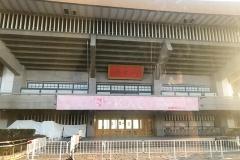 【STU48】今村美月から山本杏奈へ・・・武道館コンサート【=LOVE】