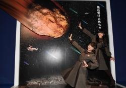 【衝撃】大園桃子&与田祐希、ボウリングのスコアが酷すぎる件wwwww