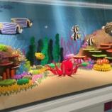 『かわいい水族館、その後…そして、プロローグ』の画像