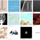 『iPad発売記念!日本のトップクリエイターたちが壁紙公開【湯川】』の画像