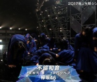 【欅坂46】Mステで不協和音、キレッキレダンスでキタ━━━(゚∀゚)━━━!!【ミュージックステーション】