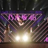 『乃木坂46のライブDVDがなかなか出ない理由・・・』の画像