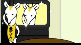 ネット流行語大賞2011結果発表! 金賞はあの魔法の・・・