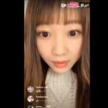 『[動画] 2018.09.29 インスタライブ 「=LOVE(イコールラブ) 大谷映美里」』の画像