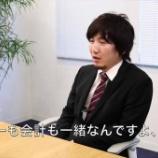 『日本で『eスポーツ』が流行らない理由って何?海外では流行ってるのに』の画像