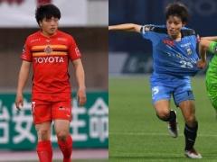 日本代表の試合、多過ぎ!リスボン国際の「U18日本代表」とトゥーロンの「U22日本代表」メンバー発表!