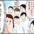【PR】コミュ障がイケメンに占ってもらうとこうなる〜フォーチュン男子体験レポ〜
