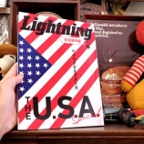 『「Lightning 2021年6月号 Vol.326 発売しました!」・・・川崎店ブログ』の画像
