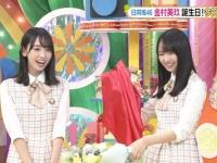 【日向坂46】上村ひなの、クレイジーソングを全国に披露wwwwwwwww【ヒルナンデス】