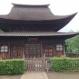 『正福寺地蔵堂』の画像