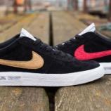 『直リンク更新 3/21発売予定 Lost Art x Nike SB Bruin』の画像
