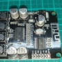 VHM-313 TPA3110D2 2x15W Bluetooth Power Amplifier Board