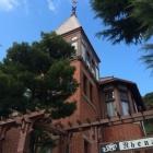 『神戸、北野に、』の画像