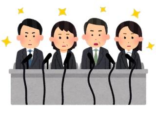 【速報】チュートリアル徳井義実、謝罪・・・・・・