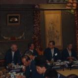 『2003年 9月20~21日 JARL青森県支部大会・前夜祭:むつ市・薬研温泉』の画像