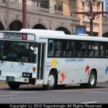 『鹿児島交通 日産ディーゼル U-UA510LAN/西工』の画像