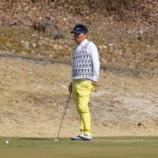 『県民ゴルフ決勝・ペリア』の画像