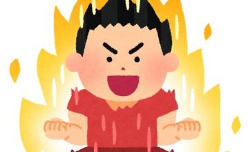 任天堂さんが絶好調!!増収増益!!売上高は1064億円!!流石にもほどがある