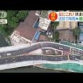 住宅を迂回して橋を建設 中国