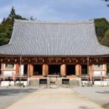 『いつか行きたい日本の名所 醍醐寺』の画像