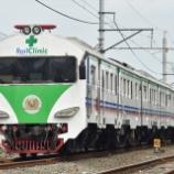 『【日車KRD】Rail Clinic4、タナアバンへ回送(2月9日)』の画像