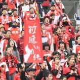 『ロアッソ熊本 2年連続で開幕戦白星! 新戦力と若手が躍動』の画像