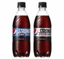 ペプシストロング5.0GV 高圧に耐えられるボトルに仕様変更しさらなる強炭酸を実現