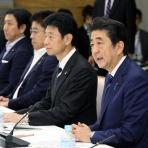 日本介護新聞ビジネス版バックナンバー