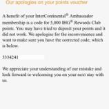『IHGから謎のバウチャーコードが届く。登録したら5,000ポイント加算された』の画像