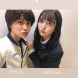 『【乃木坂46】ラブラブになった2人・・・』の画像