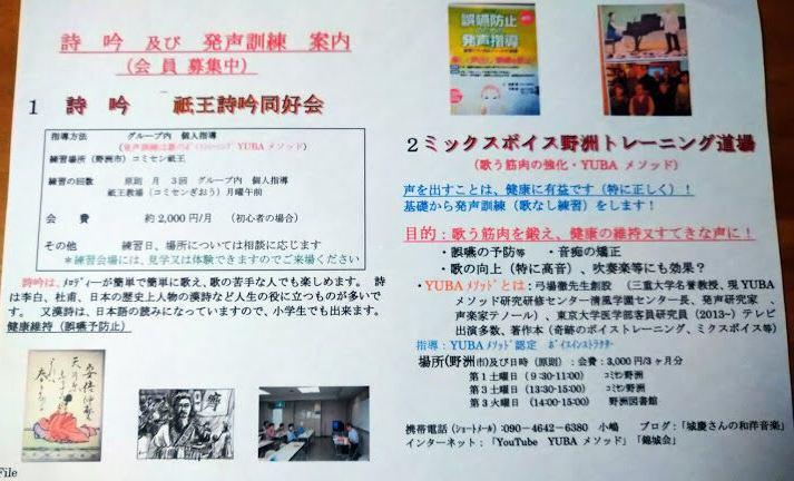 城慶さんの和洋音楽 イメージ画像