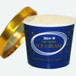 『新幹線でおなじみ スジャータのアイスを買ってみた』の画像
