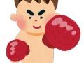 【悲報】格闘家の始球式、酷いwwwww(画像あり)