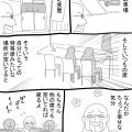 特等席の話