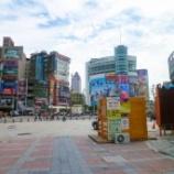『人気の台湾にてレッジョ・エミリア教育を実践できる求人』の画像