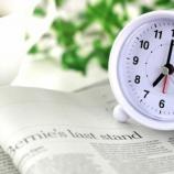 『「時間を作る」ことに抵抗する心を洗う「クリーンタイム」を持つ』の画像