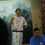 『2005年 9月10日 JARL青森県支部大会前夜祭:五所川原市・五所川原温泉ホテル』の画像
