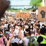 『東京でまた100人を超える感染者、風俗、キャバやデモを我慢出来ないもんなのかよ?』の画像