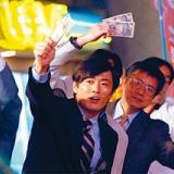 【衝撃】バブル期日本のヤバすぎるエピソードを紹介するでwwwwwwwwww