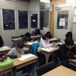 『中学準備授業1日目のようす』の画像